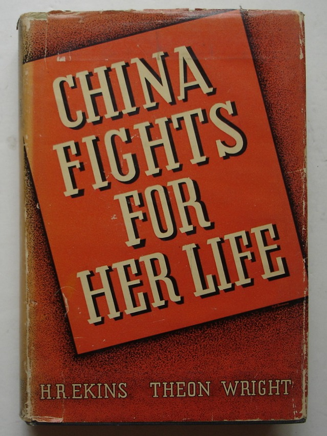 Image for China Fights for Her Life