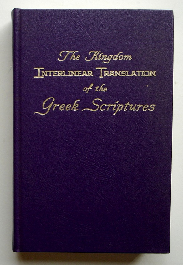 Image for The Kingdom Interlinear Translation of the Greek Scriptures